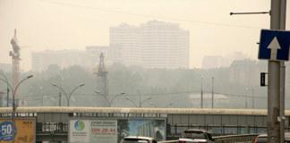загрязненный воздух в городе