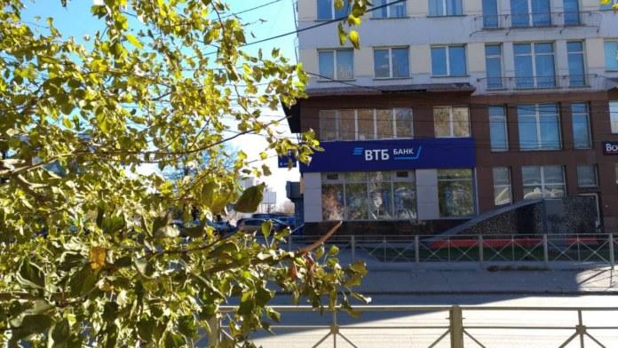 Миниатюра для: ВТБ нарастил портфель привлеченных средств клиентов среднего и малого бизнеса на 15%